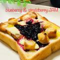 ブルーベリー&ストロベリージャムかけ~チーズトースト