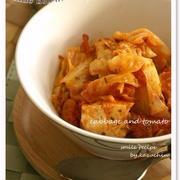 簡単キャベツと鶏肉のトマト煮