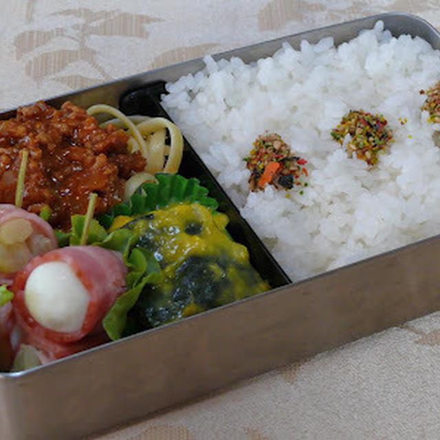 中学生、和彰のお弁当 -032-