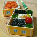 里芋×はんぺんのおやき (いそべ風)のお弁当。 by yayaさん