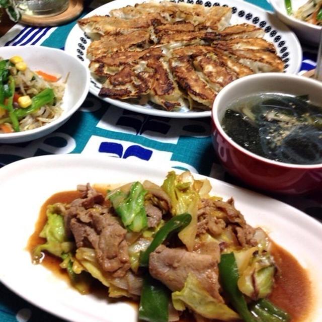回鍋肉と野菜たっぷり餃子de中華な晩ごはん♪…今年のスパイク