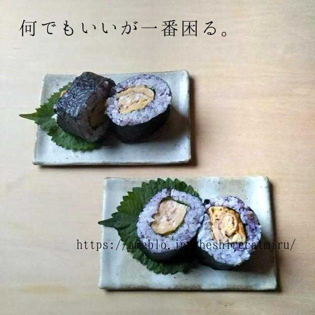 ゆかりご飯と卵焼きの海苔巻き