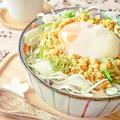 【減塩レシピ】鶏そぼろのさっぱりヘルシーカレー丼。すぐ出来る!