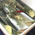 秋刀魚コンフィ by aozoraさん