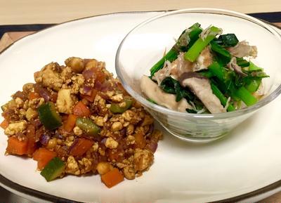 木綿豆腐と野菜のヘルシードライカレー