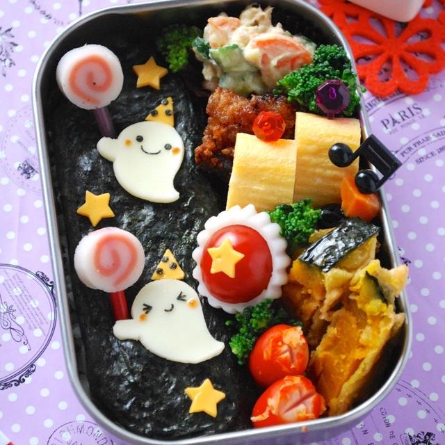 ハロウィンキャラ弁☆おばけの海苔弁の作り方(初級)