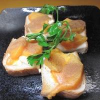 朝ごパン~柿とクリームチーズのトースト~v(^0^)/