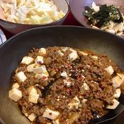 しびから麻婆茄子豆腐