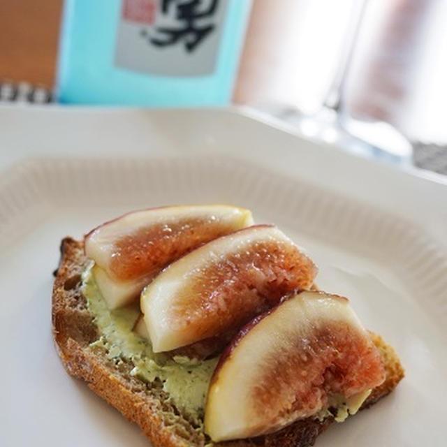 無花果と大葉クリチノタルティーヌ、秋刀魚の肝醤油和え
