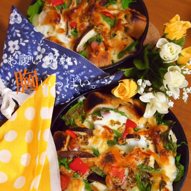 簡単朝ごはん!食パン消費*野菜たっぷりパングラタンで「ブーケファスト」*スキレット朝食