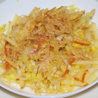 白菜とりんごのサラダ柚子胡椒風味