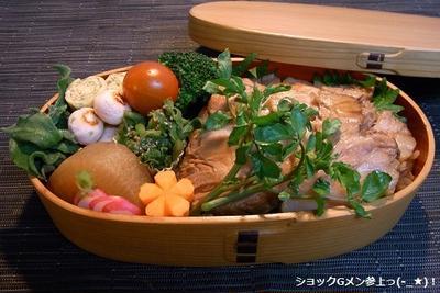 肉食星人必見弁っ(-_★)!