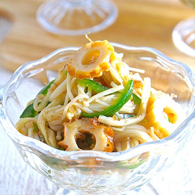 地味なくせに旨味たっぷり♡簡単なくせに栄養満点♡切干大根とエノキの柚子ポンおかか《簡単★節約》