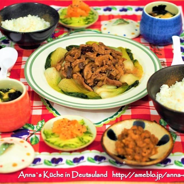【献立】豚肉となすのとろとろ炒めの中華な献立 とトマたま中華スープのレシピ とお米を鍋で炊く。