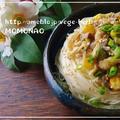 免疫アップ梅風味☆コーンとエリンギたっぷり♪油揚げのじゃこ煮トッピングぶっかけ素麺 by MOMONAOさん