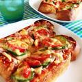 ランチに♪簡単ピザトースト