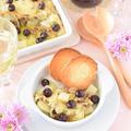 激旨!カレーチーズグラタン『ブルーベリーシロップ漬け』乗せ♪デルタインターナショナル