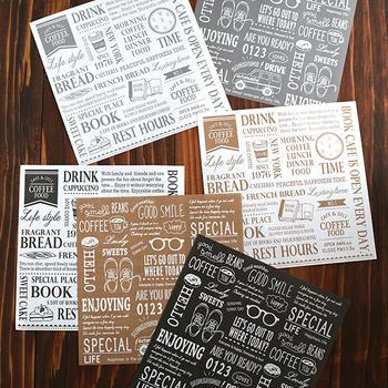 百均のデザイン紙で安くオシャレにハッピープレゼント
