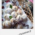 クリスマスのステキな思い出に・・クリスマスツリーパン♪