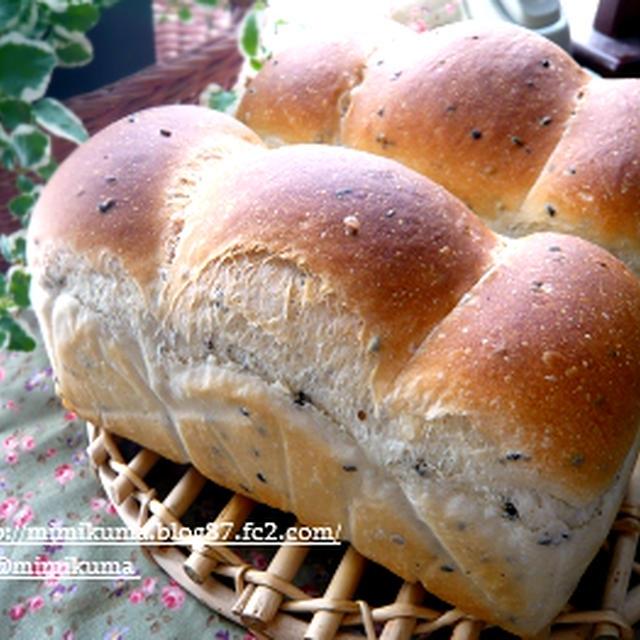■ふんわり黒胡麻ミニ食パン♪