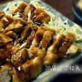 味噌で仕上げるチキン南蛮 by のじさん