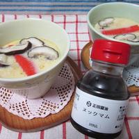魚醬で中華風茶わん蒸し