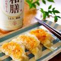 材料3つ!えのき餃子@柚子胡椒味♪簡単おつまみ家飲みレシピ by みぃさん