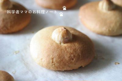 どこか懐かしい雰囲気のノンオイルクッキー