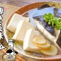 超低糖質&低脂質!ダイエットには白身の簡単マース煮(糖質2.3g)