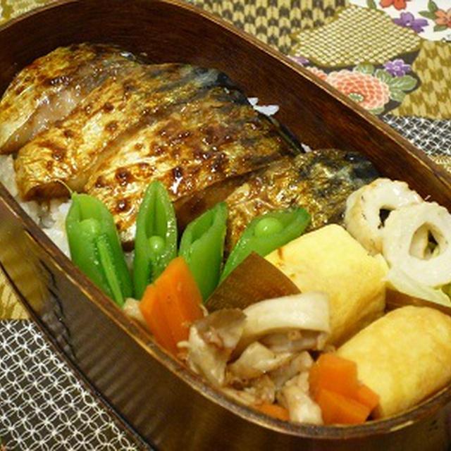 サバの生姜焼き弁当
