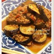 焼き肉のタレで、茄子とトマトの炒め物