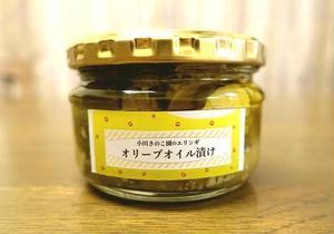 ピリッとスパイシーなエリンギのオリーブオイル漬けです。ペペロンチーノにしたり、チーズやトマトと合わせ...