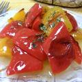 甘さが引き立ちます☆ 焼きパプリカの柚子胡椒だしびたし