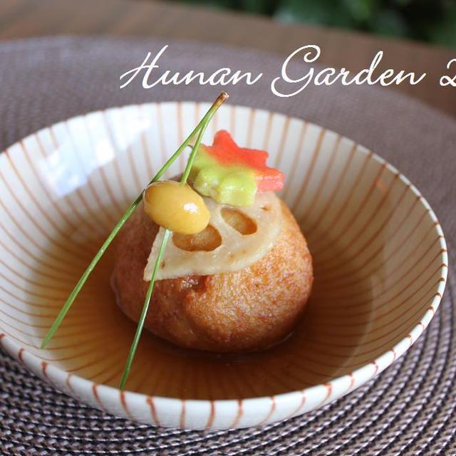 蓮根饅頭 レシピ