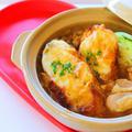 【レシピ動画】オニオングラタンスープ鍋の作り方☆