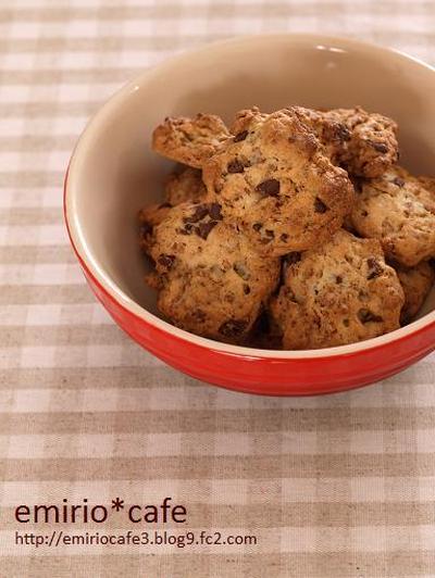 シリアルチョコチップクッキー