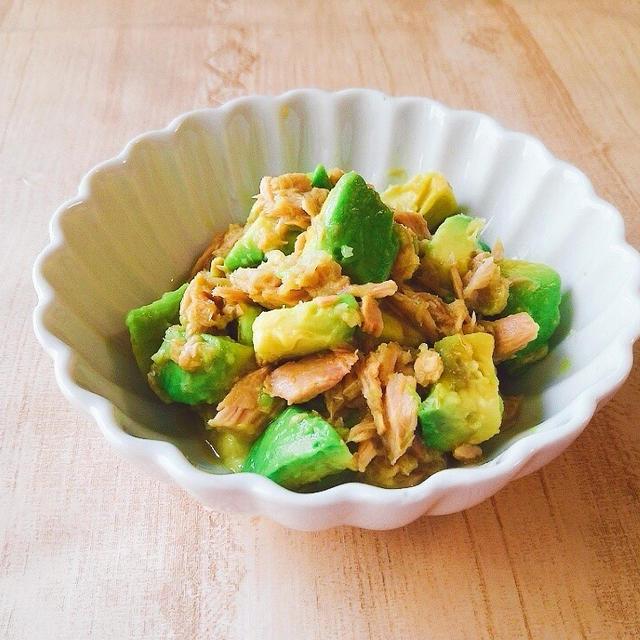 【レシピ】ツナとアボカドのレモンサラダ~にんにく醤油風味~