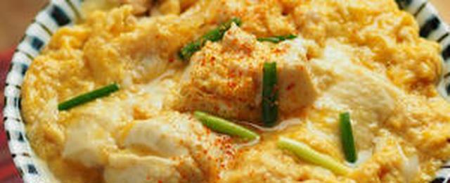 節約食材で大満足!「豆腐と卵」で作るボリューム丼