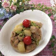 鶏肉と野菜のコンソメ煮!