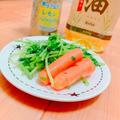 【1分料理】豆苗と人参の塩レモン炒め