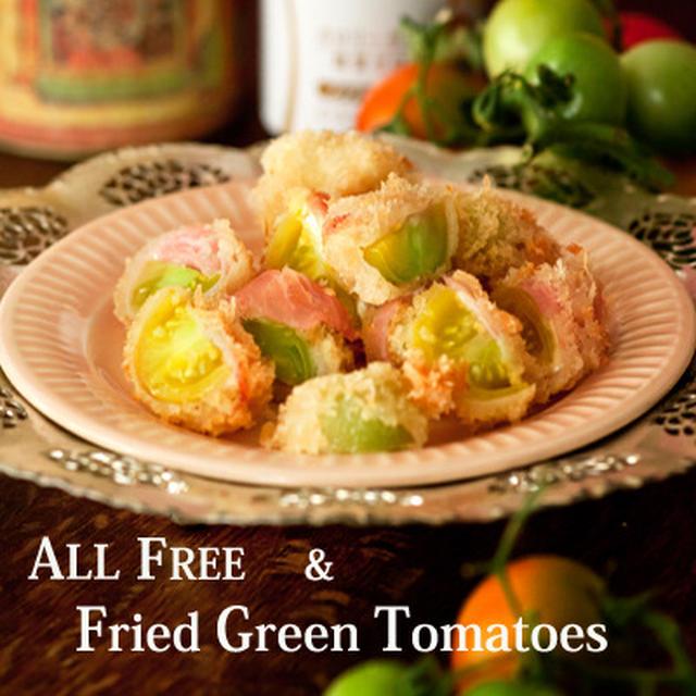 """くらしのアンテナ(レシピブログ)さん""""でフライドグリーントマト""""を紹介していただきました!"""