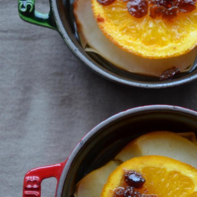 オレンジ香る♪大人のフルブラ焼きりんご