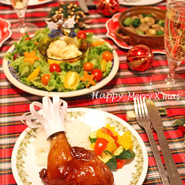 炊飯器でほったらかしの簡単ほろほろローストチキン☆クリスマスパーティー