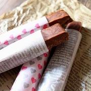 バレンタインに♪簡単!チョコファッジバー