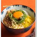 ☆キツネとタヌキのネバネバ納豆丼☆