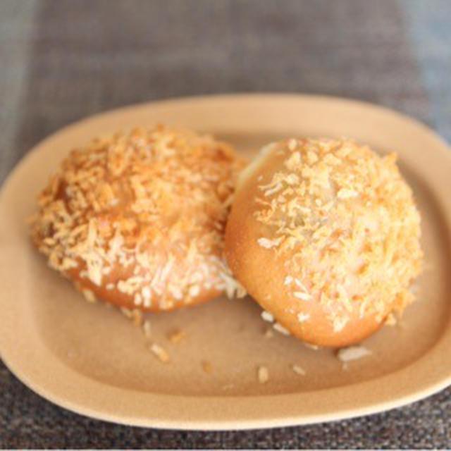 ミニ焼きカレーパン