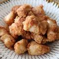 鶏ささみでポップコーンチキンの作り方レシピ!食べやすくてお弁当におすすめ