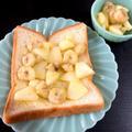 ★レシピ★キャラメルりんごバナナトースト