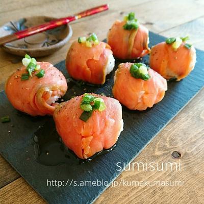 【Reci Con】スモークサーモンとクリチの手まり寿司