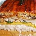 ■寿司【鰻卵の押し寿司レシピ】